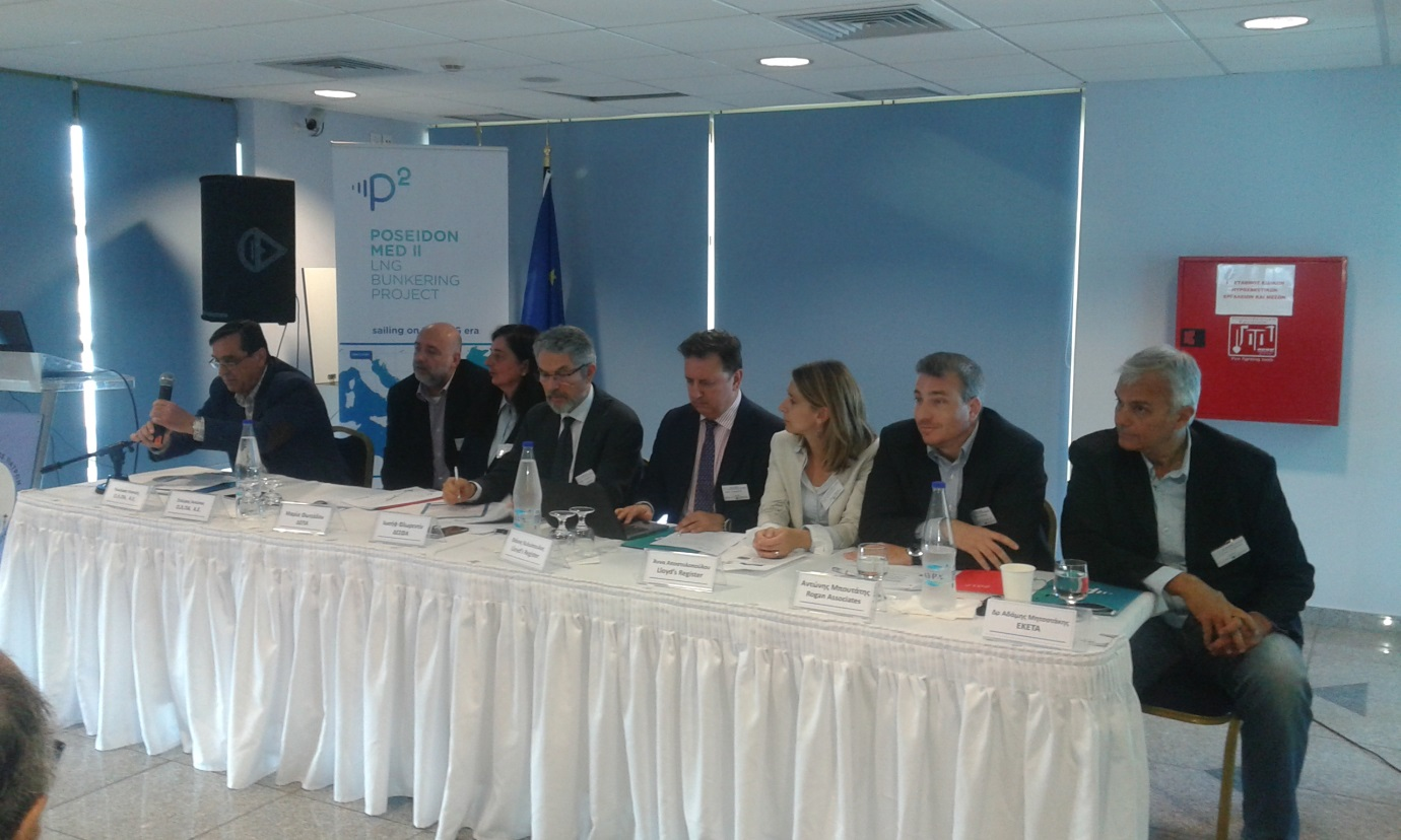 Poseidon Med II event in Patras highlights the benefits of LNG as fuel and its prospects for sustainable development in Western Greece