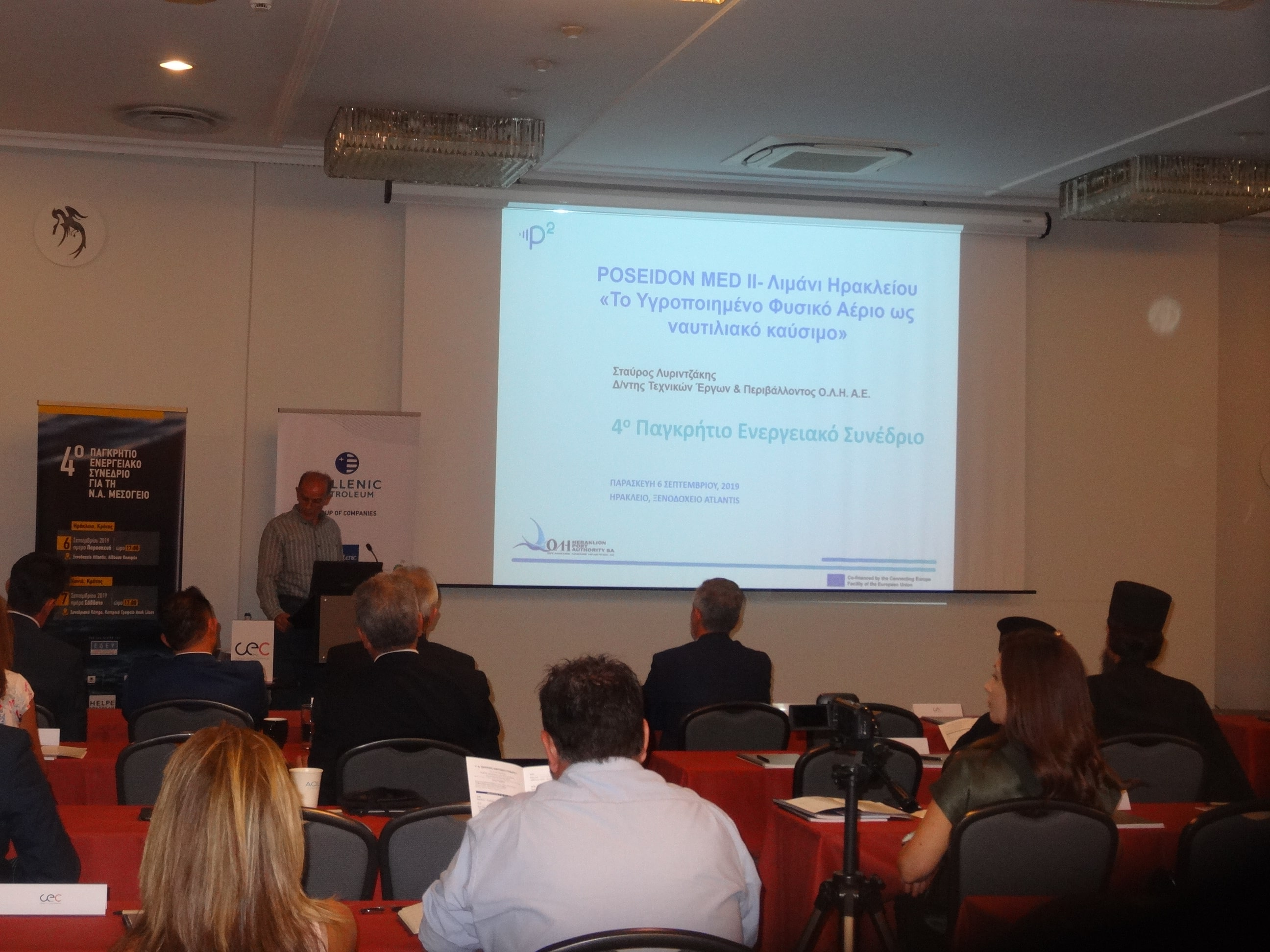 PMII at 4th Cretan Energy Conference
