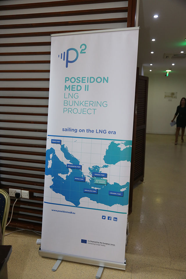 2017 POSEIDON MEDII & CYNERGY CONFERENCE IN CYPRUS