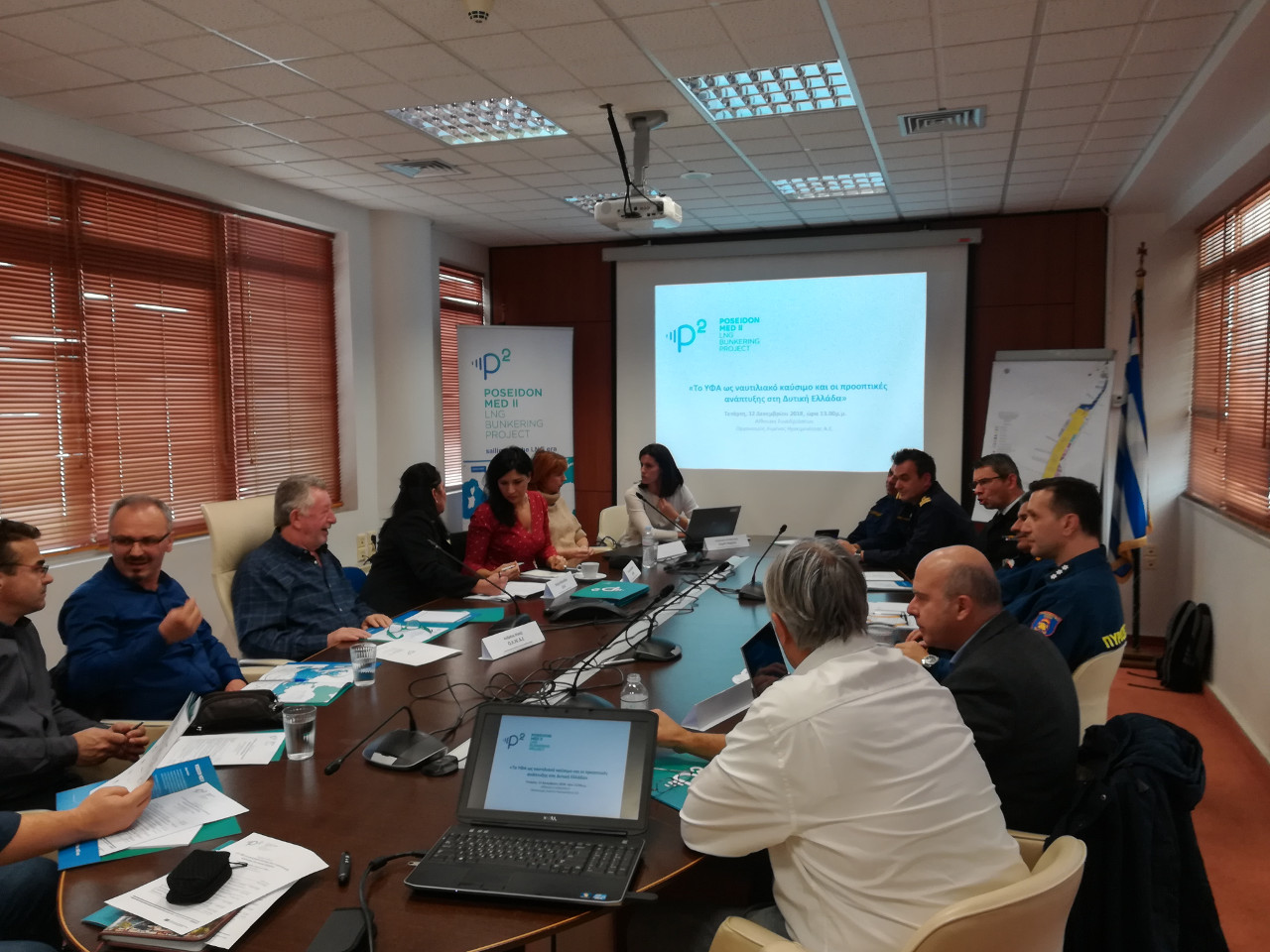PMII dissemination event at Igoumenitsa Port Authority premises